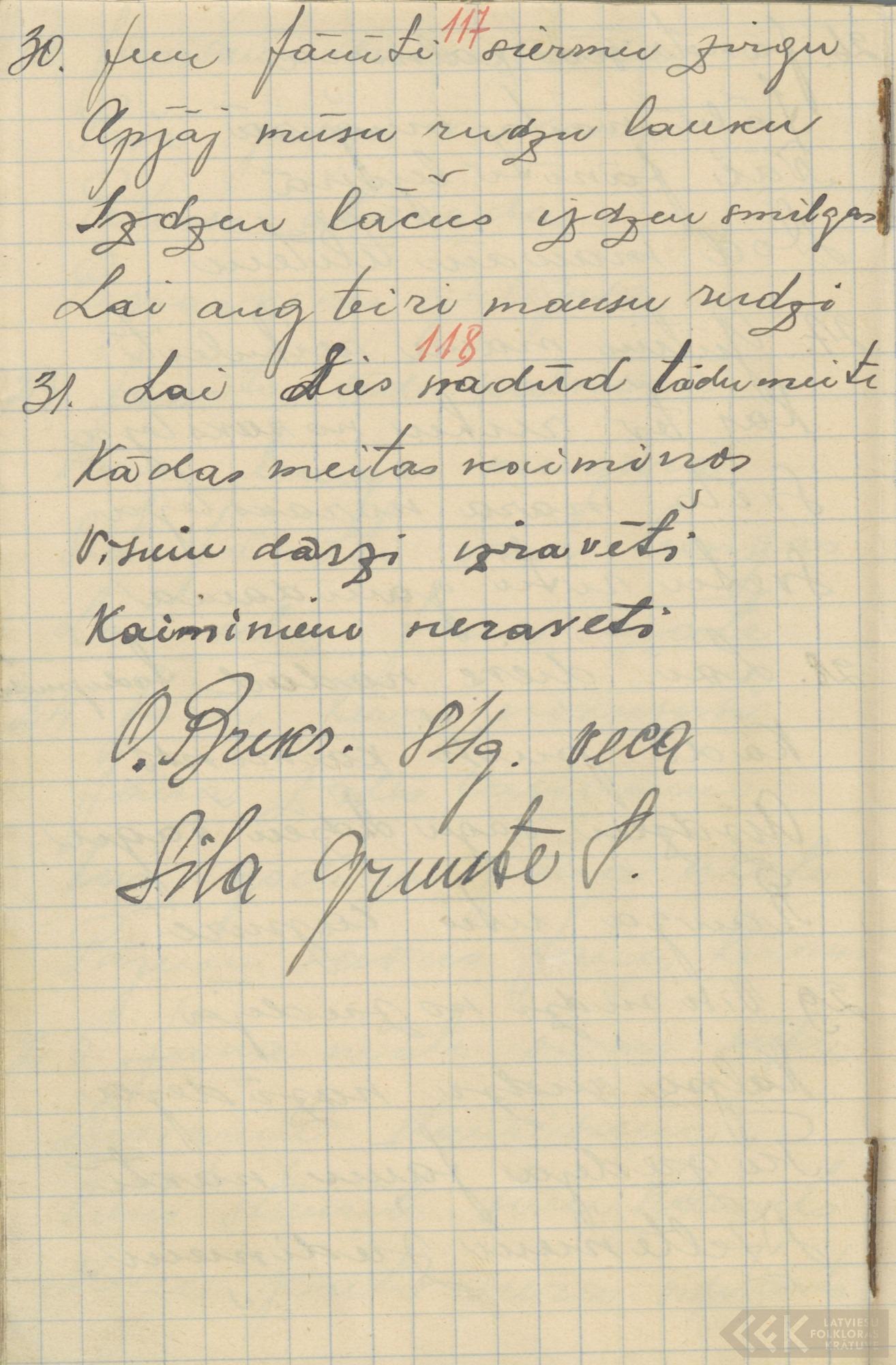 1486-Elksnu-pamatskola-0014