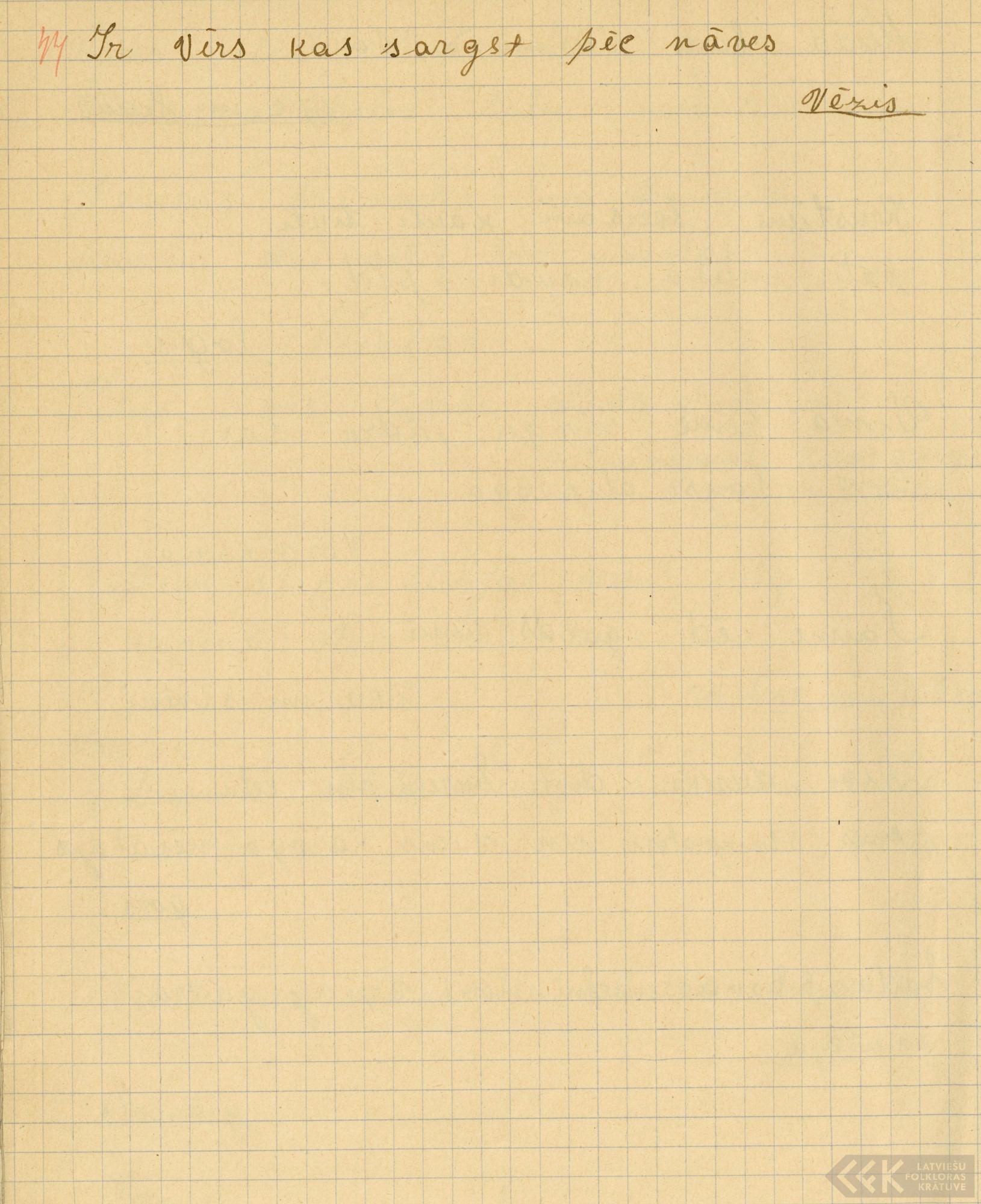 1630-Sesavas-pamatskola-01-0009