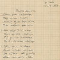 1654-Viesites-pamatskola-01-0002
