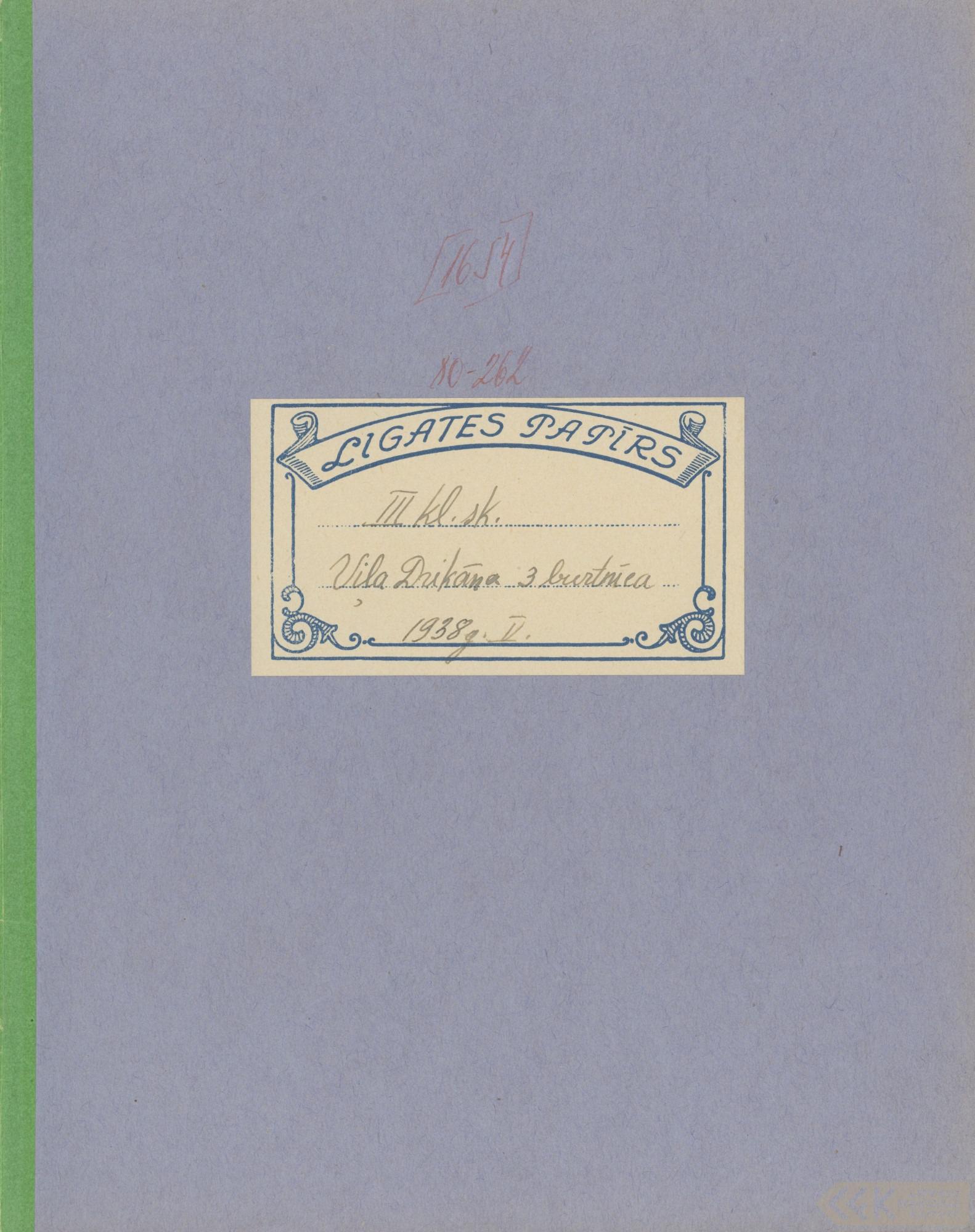 1654-Viesites-pamatskola-01-0013