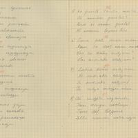 1654-Viesites-pamatskola-01-0105