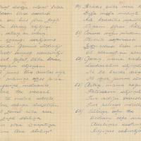 1654-Viesites-pamatskola-01-0139