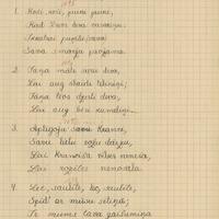 1654-Viesites-pamatskola-01-0165