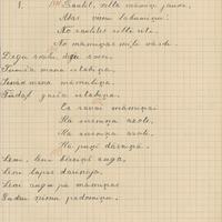 1654-Viesites-pamatskola-01-0175