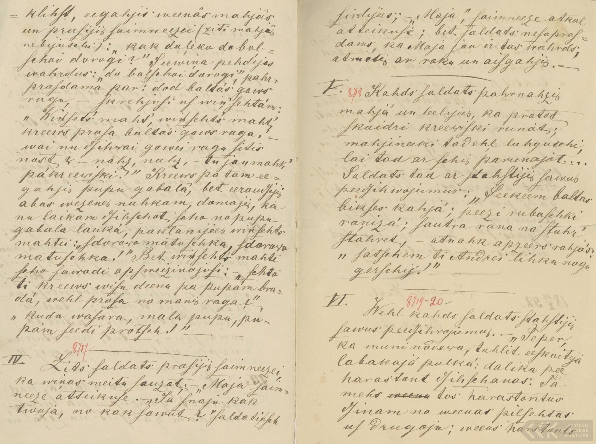 1730-Rigas-Latviesu-biedriba-03-0217