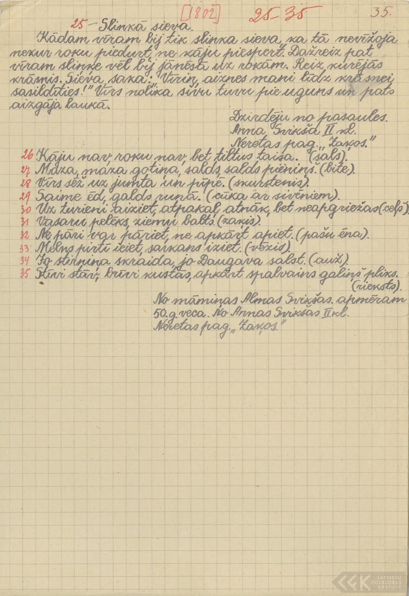 1802-Neretas-vidusskola-01-0004