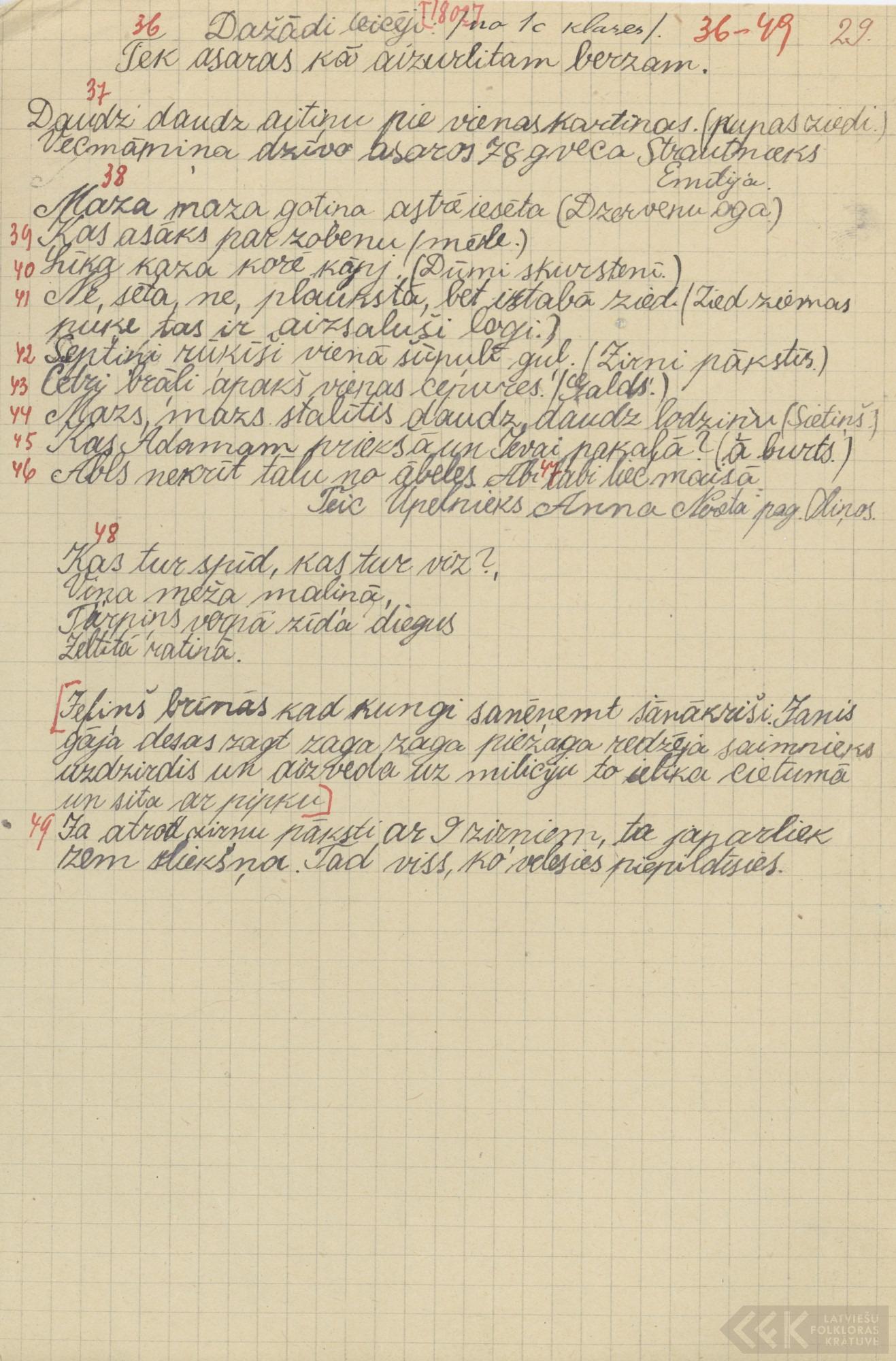1802-Neretas-vidusskola-01-0005