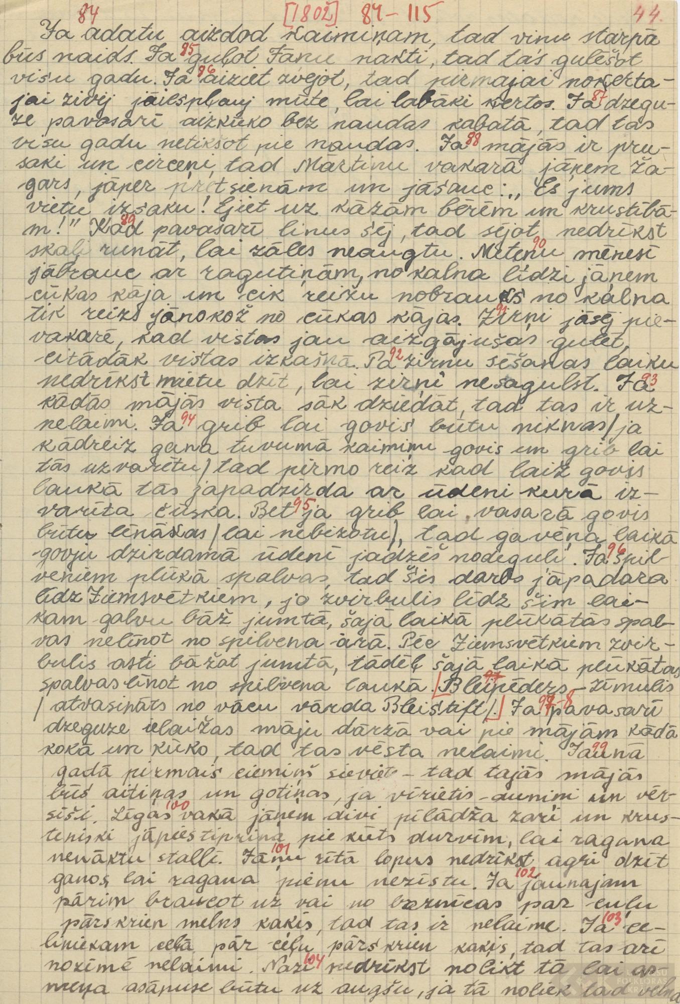 1802-Neretas-vidusskola-01-0007