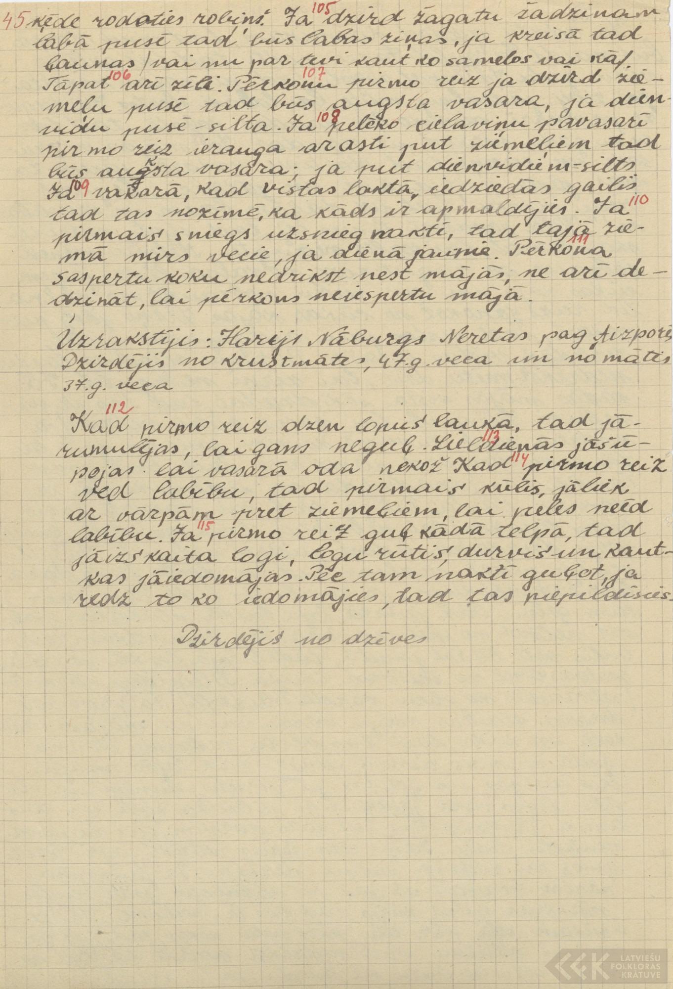 1802-Neretas-vidusskola-01-0008
