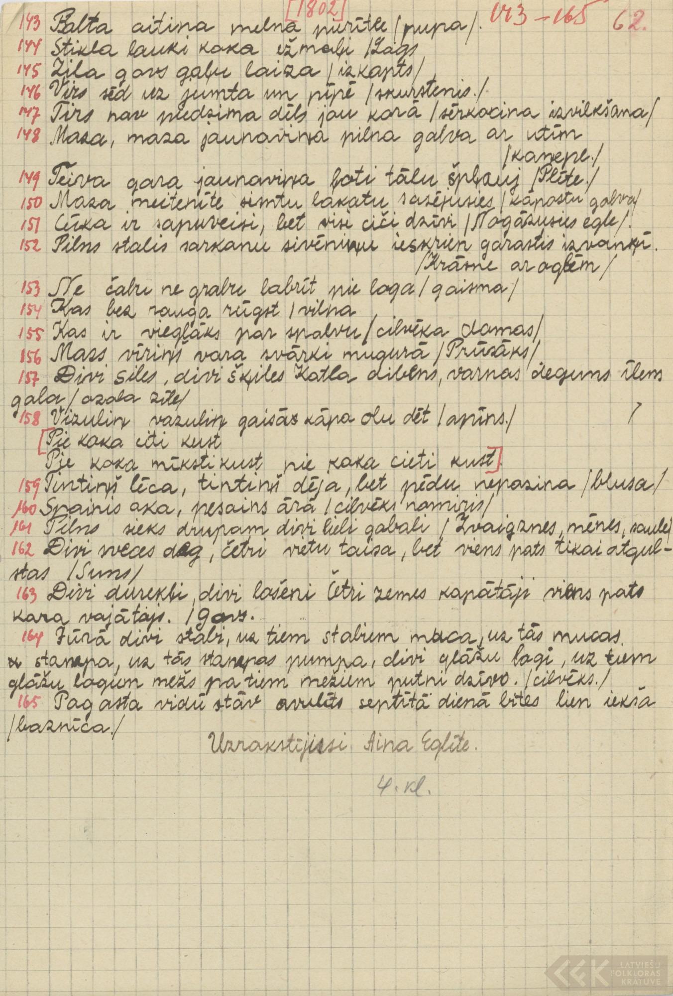 1802-Neretas-vidusskola-01-0010