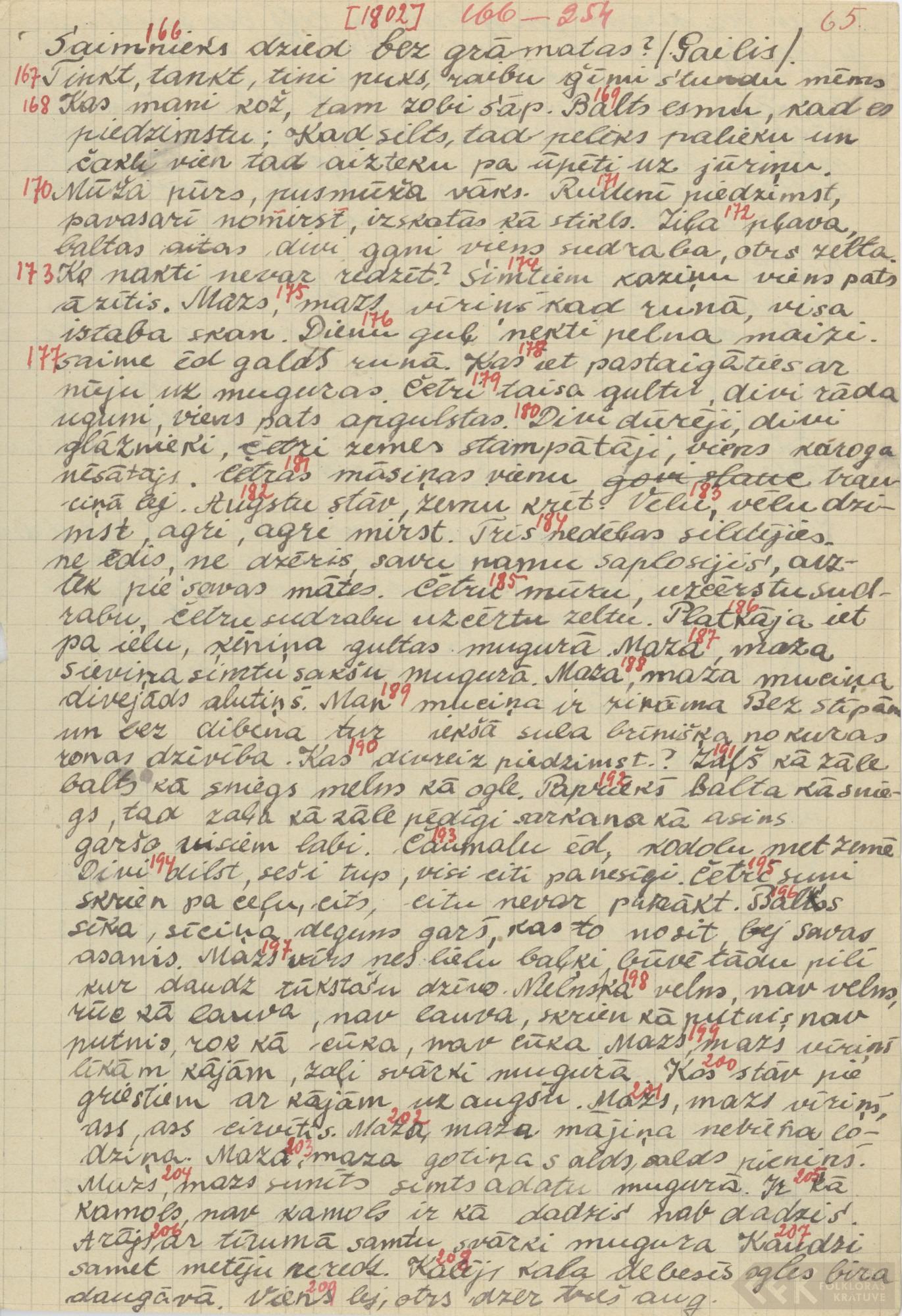 1802-Neretas-vidusskola-01-0011