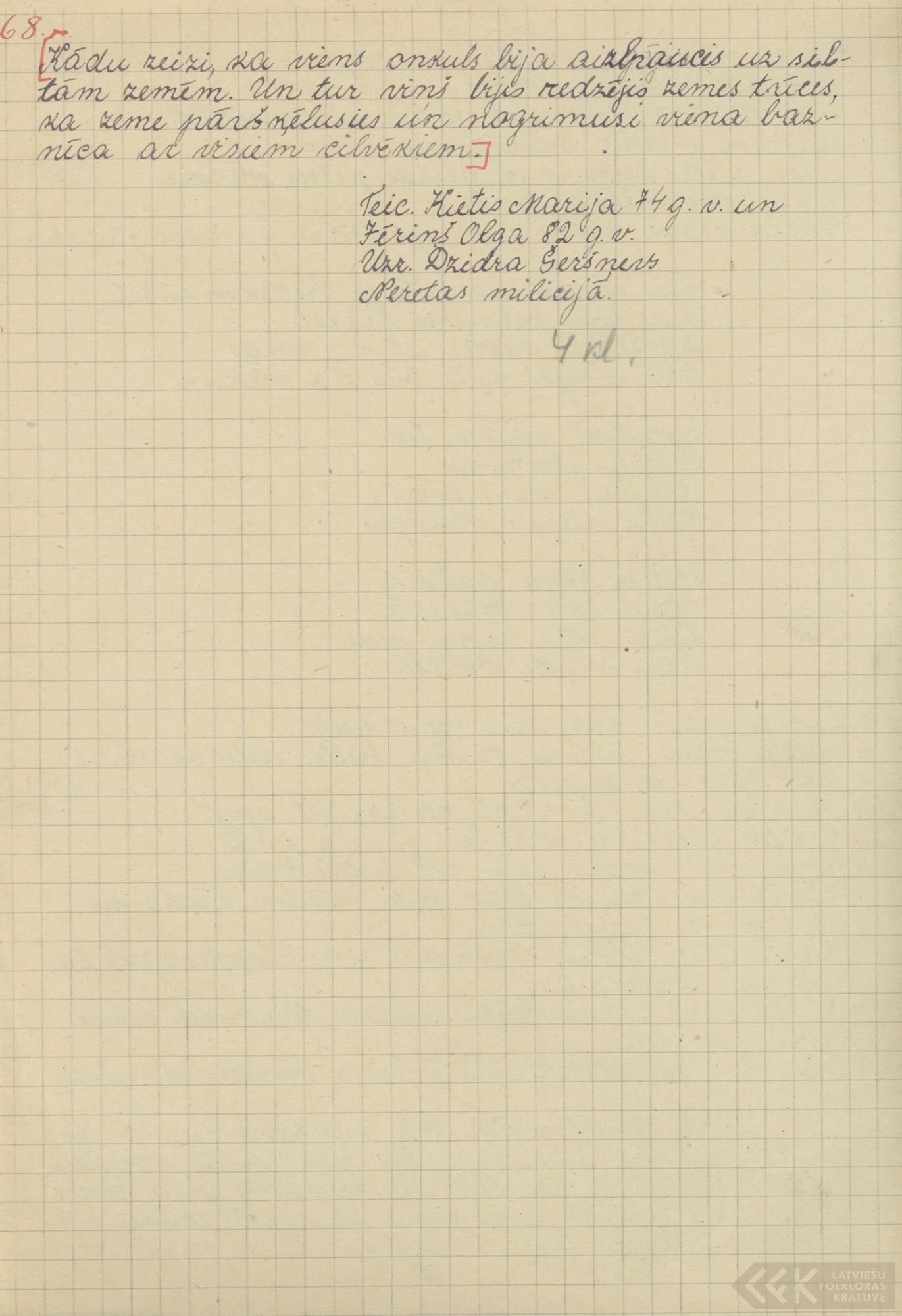 1802-Neretas-vidusskola-01-0014