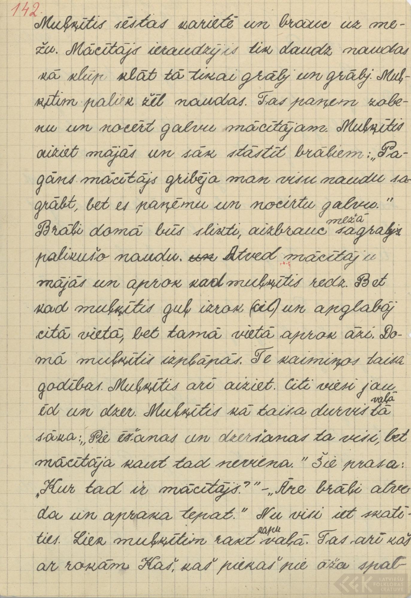 1802-Neretas-vidusskola-01-0017