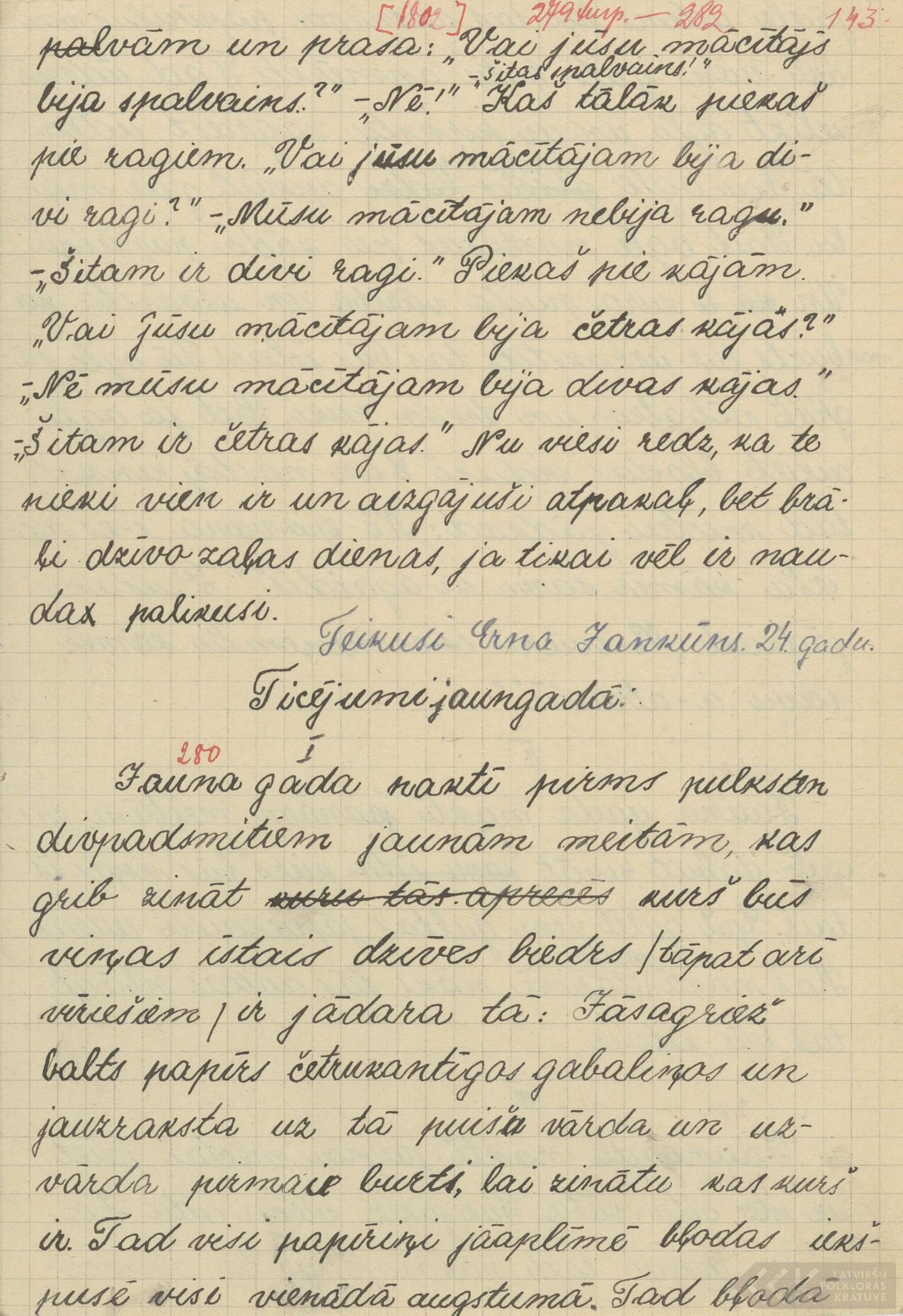1802-Neretas-vidusskola-01-0018