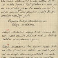 1802-Neretas-vidusskola-01-0020