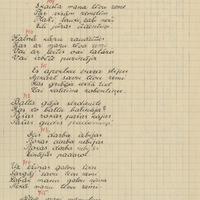 1802-Neretas-vidusskola-01-0069