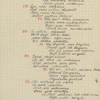 1802-Neretas-vidusskola-01-0081