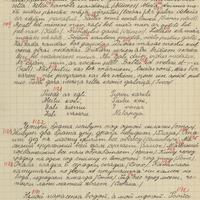 1802-Neretas-vidusskola-01-0123