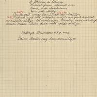 1802-Neretas-vidusskola-01-0137