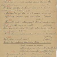 1802-Neretas-vidusskola-02-0198