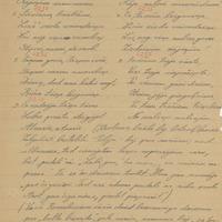1802-Neretas-vidusskola-02-0199