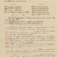 1802-Neretas-vidusskola-02-0201