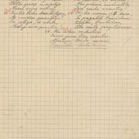 1802-Neretas-vidusskola-02-0205