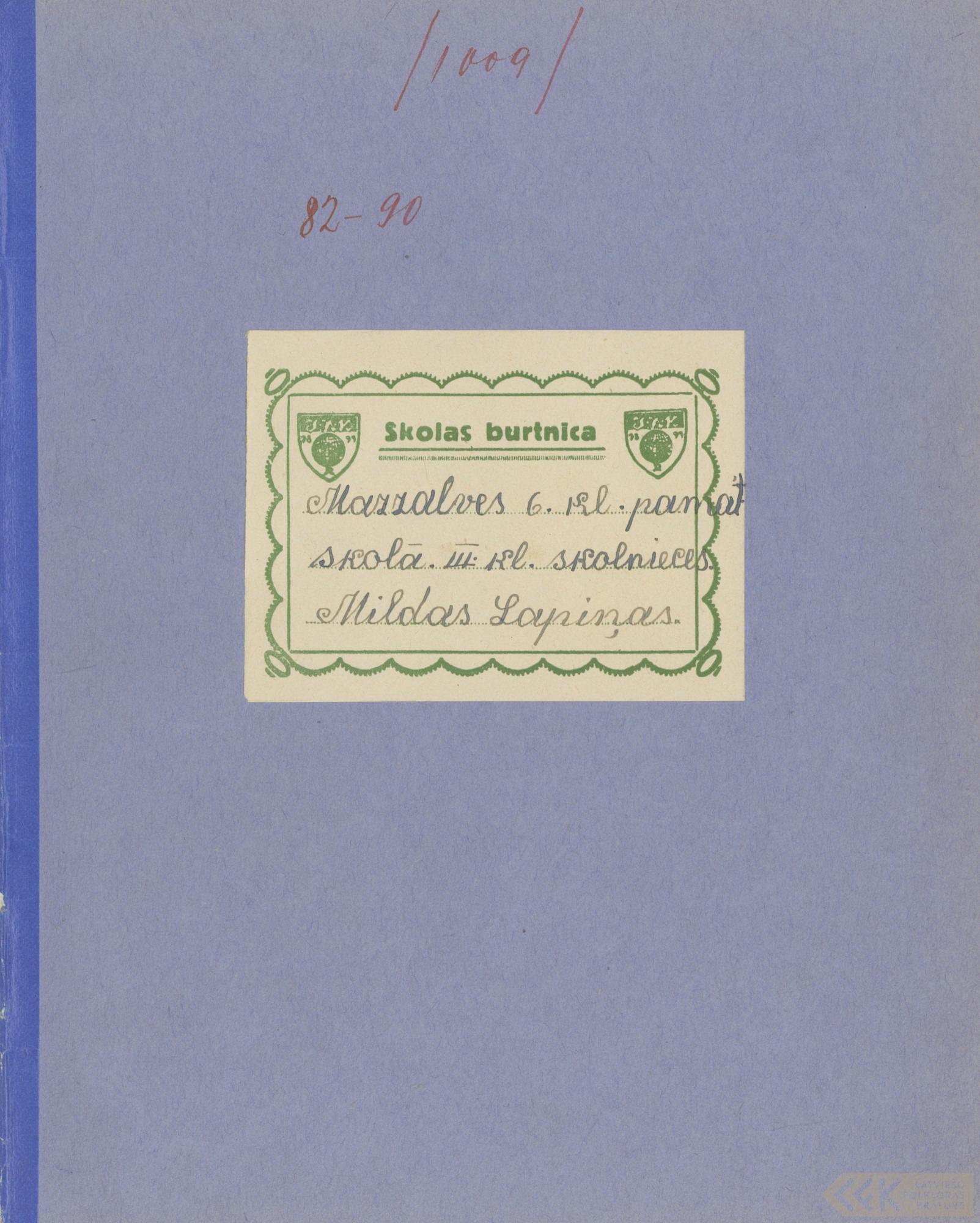 1009-Mazzalves-pamatskola-01-0009