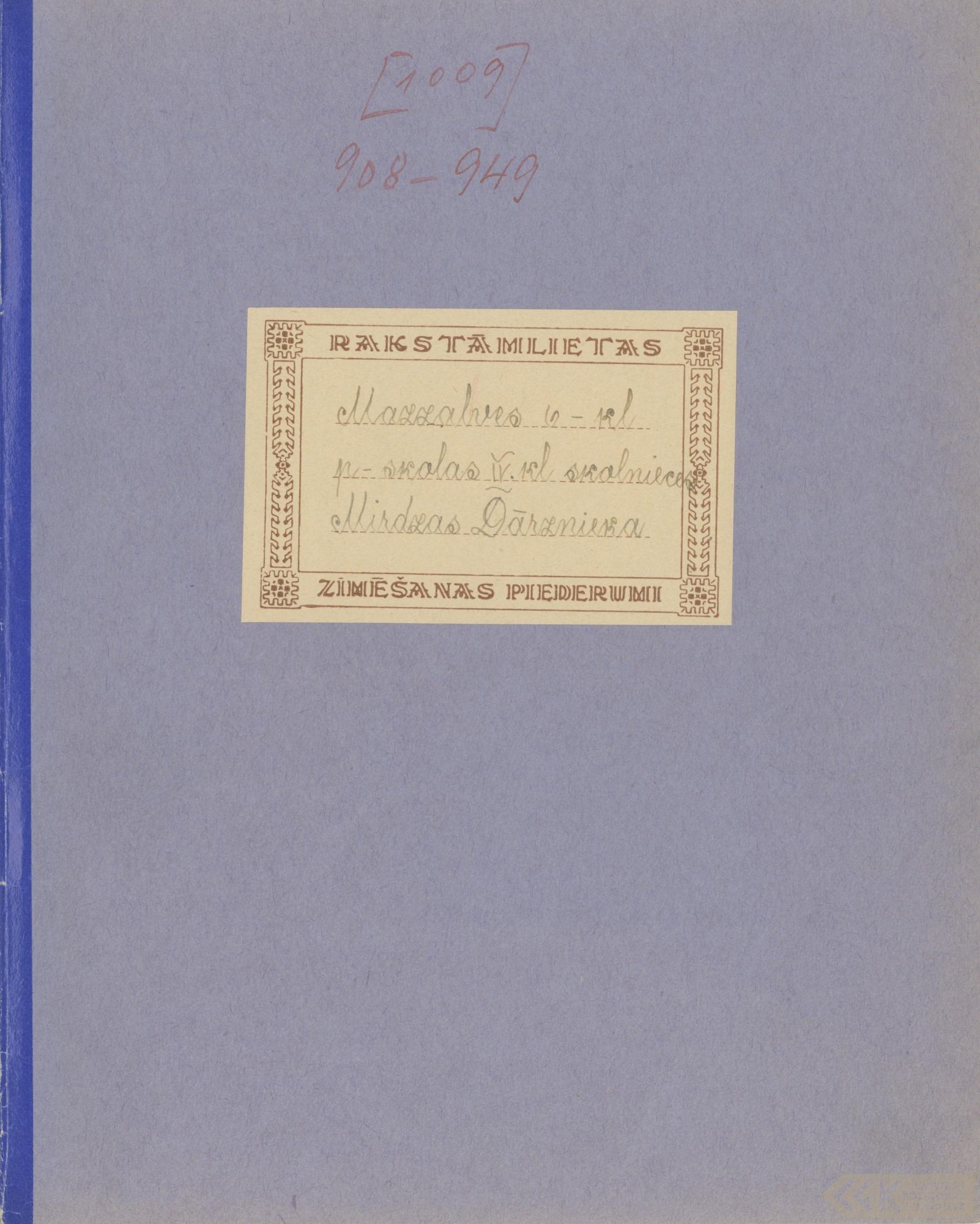 1009-Mazzalves-pamatskola-02-0008