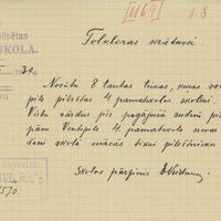 1169-Ventspils-pilsetas-4-pamatskola-0001