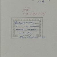 1169-Ventspils-pilsetas-4-pamatskola-0015