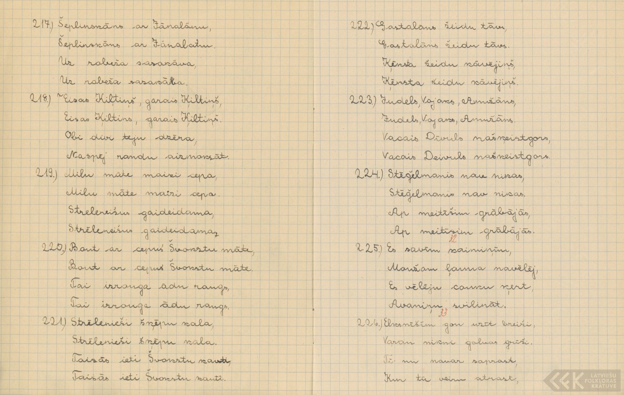 1659-Rites-pamatskola-0005