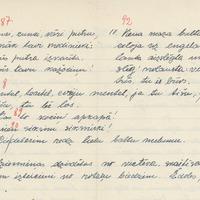 428-Ventspils-Valsts-vidusskola-0017