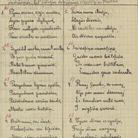 0144-Valsts-Kraslavas-vidusskola-01-0019