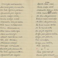 0144-Valsts-Kraslavas-vidusskola-01-0104