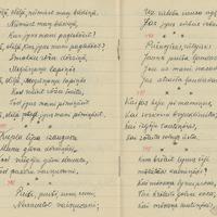 0144-Valsts-Kraslavas-vidusskola-01-0106