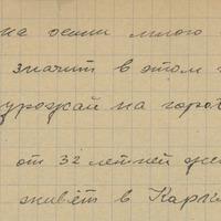 0144-Valsts-Kraslavas-vidusskola-02-0008