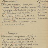 0144-Valsts-Kraslavas-vidusskola-02-0009