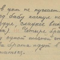 0144-Valsts-Kraslavas-vidusskola-02-0010