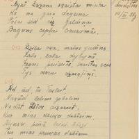 0144-Valsts-Kraslavas-vidusskola-02-0016