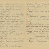 0144-Valsts-Kraslavas-vidusskola-02-0041