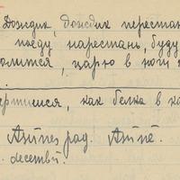 0144-Valsts-Kraslavas-vidusskola-02-0059