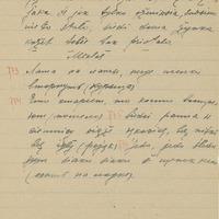 0144-Valsts-Kraslavas-vidusskola-02-0063