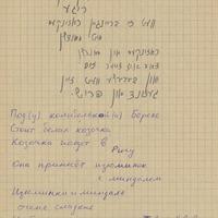 0144-Valsts-Kraslavas-vidusskola-02-0111