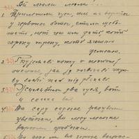 0144-Valsts-Kraslavas-vidusskola-02-0117