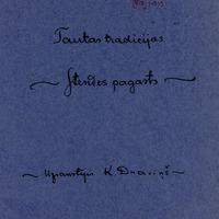 0810-Karlis-Dravins-01-0001