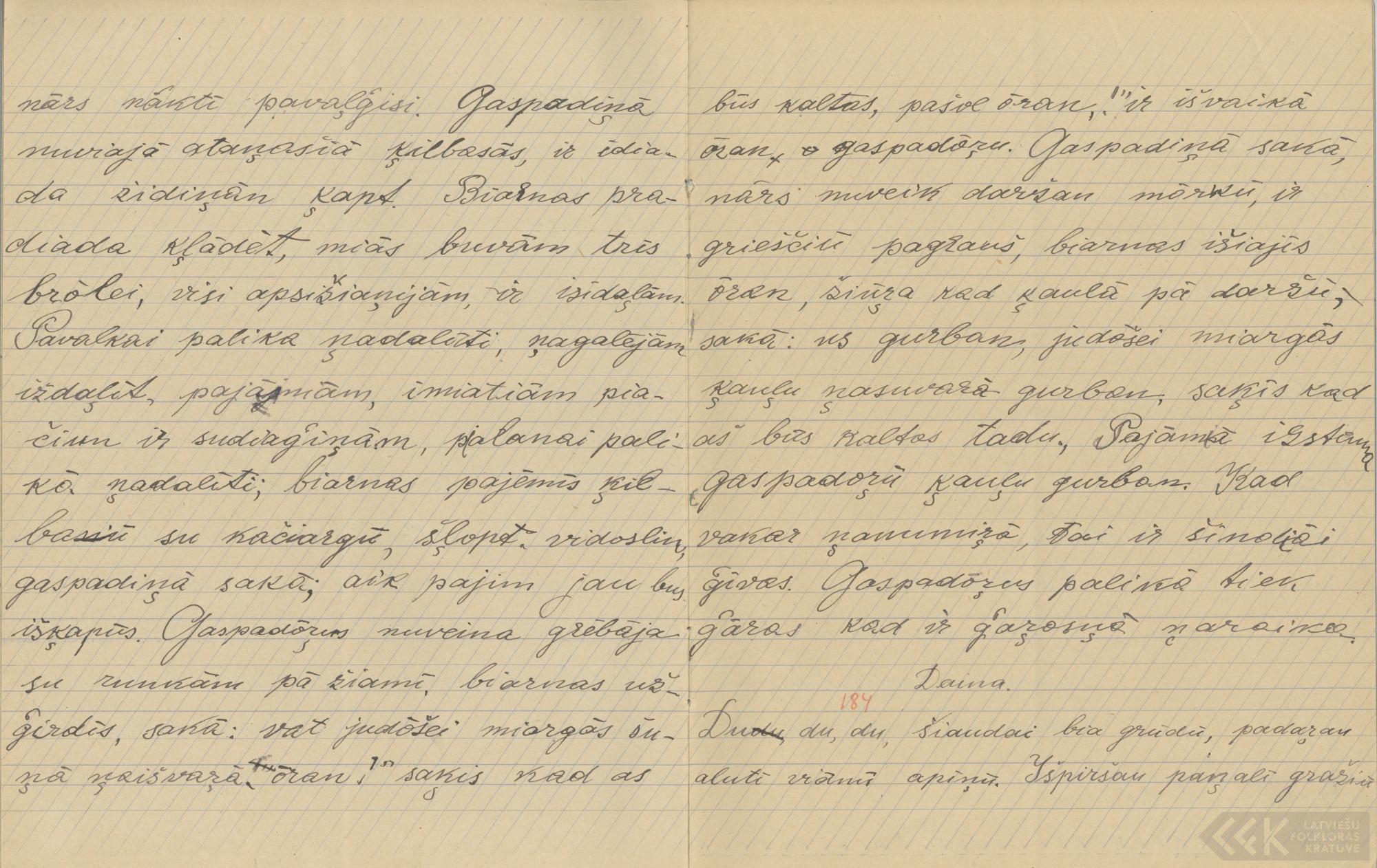 0821-Tilzas-Purvinu-pamatskola-0020