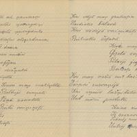 0821-Tilzas-Purvinu-pamatskola-0025