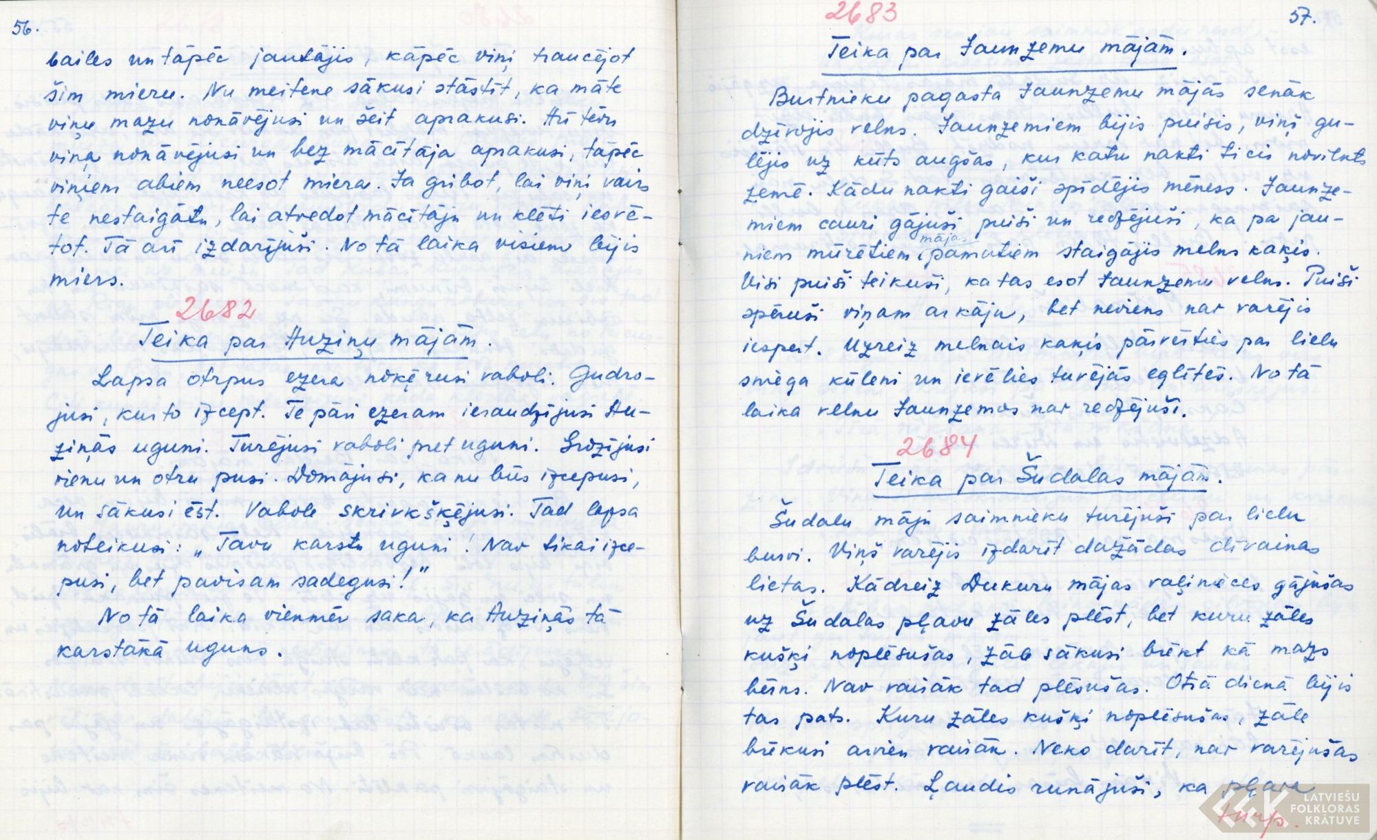 1978-Valmieras-ekspedicija-10-0031