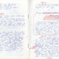 #LFK-1978-2855